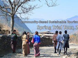 trial-tour
